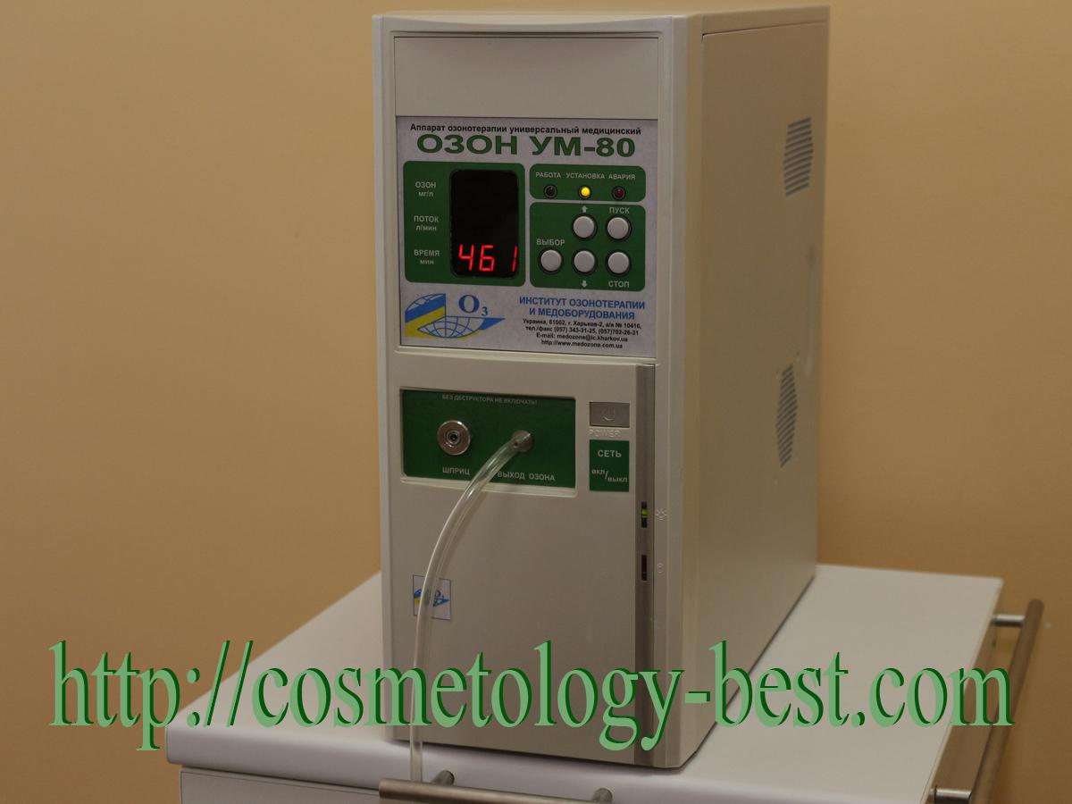 Озонотерапия при угревой сыпи
